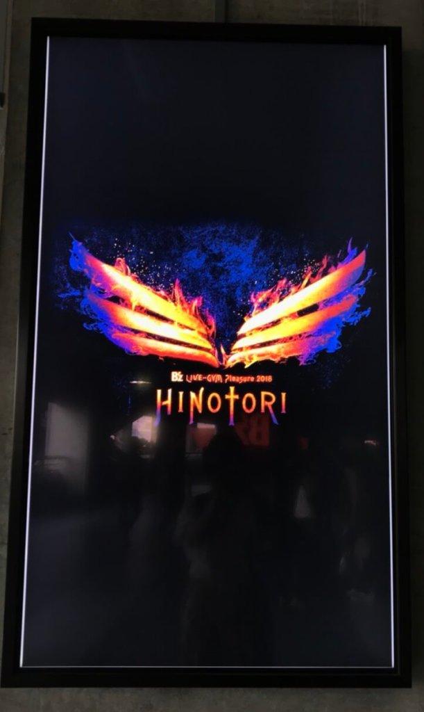 B'z HINOTORI 会場ポスター