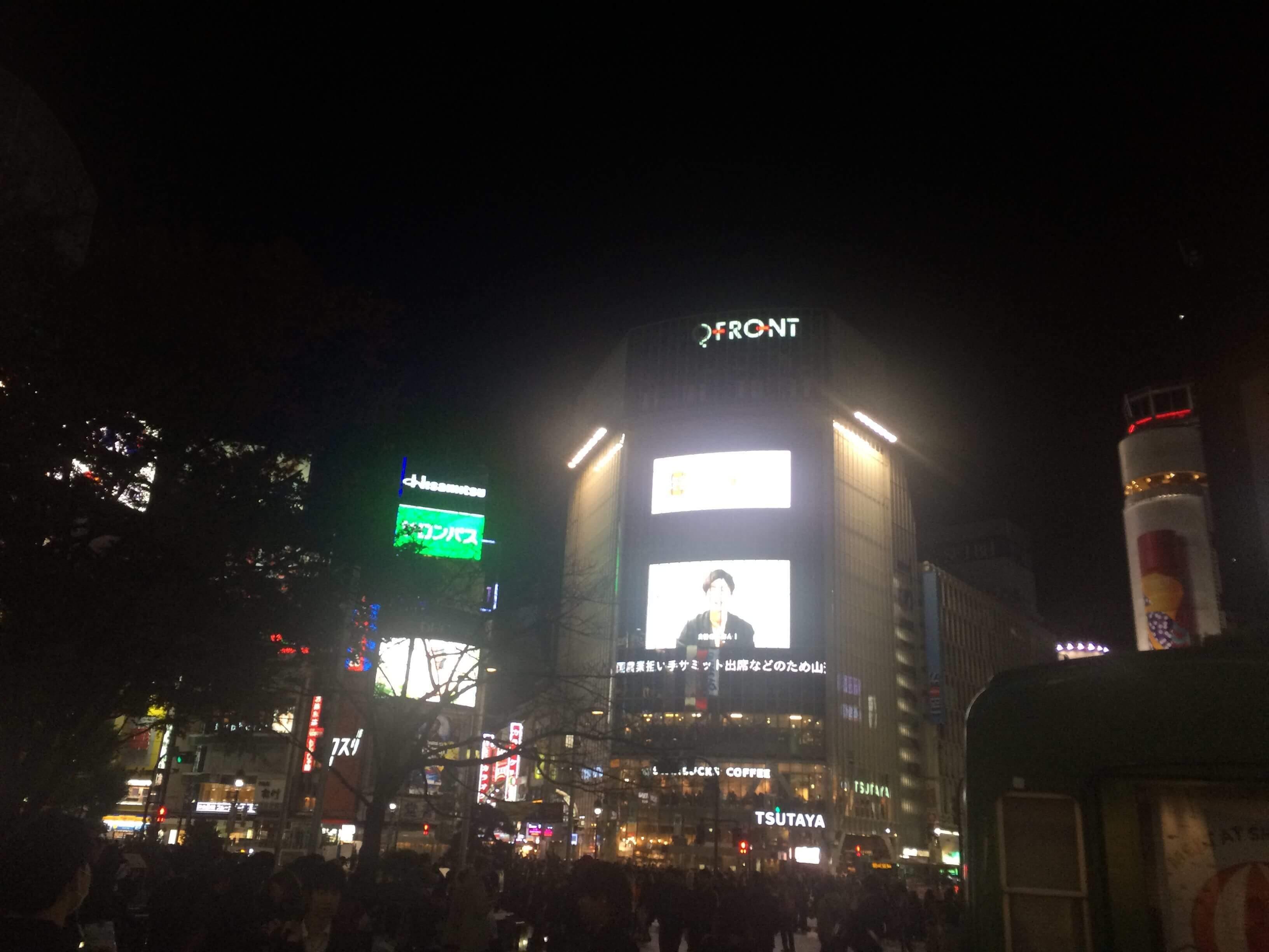 渋谷スクランブル交差点のビジョン
