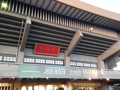 John Mayer(ジョンメイヤー)2014年来日公演@武道館
