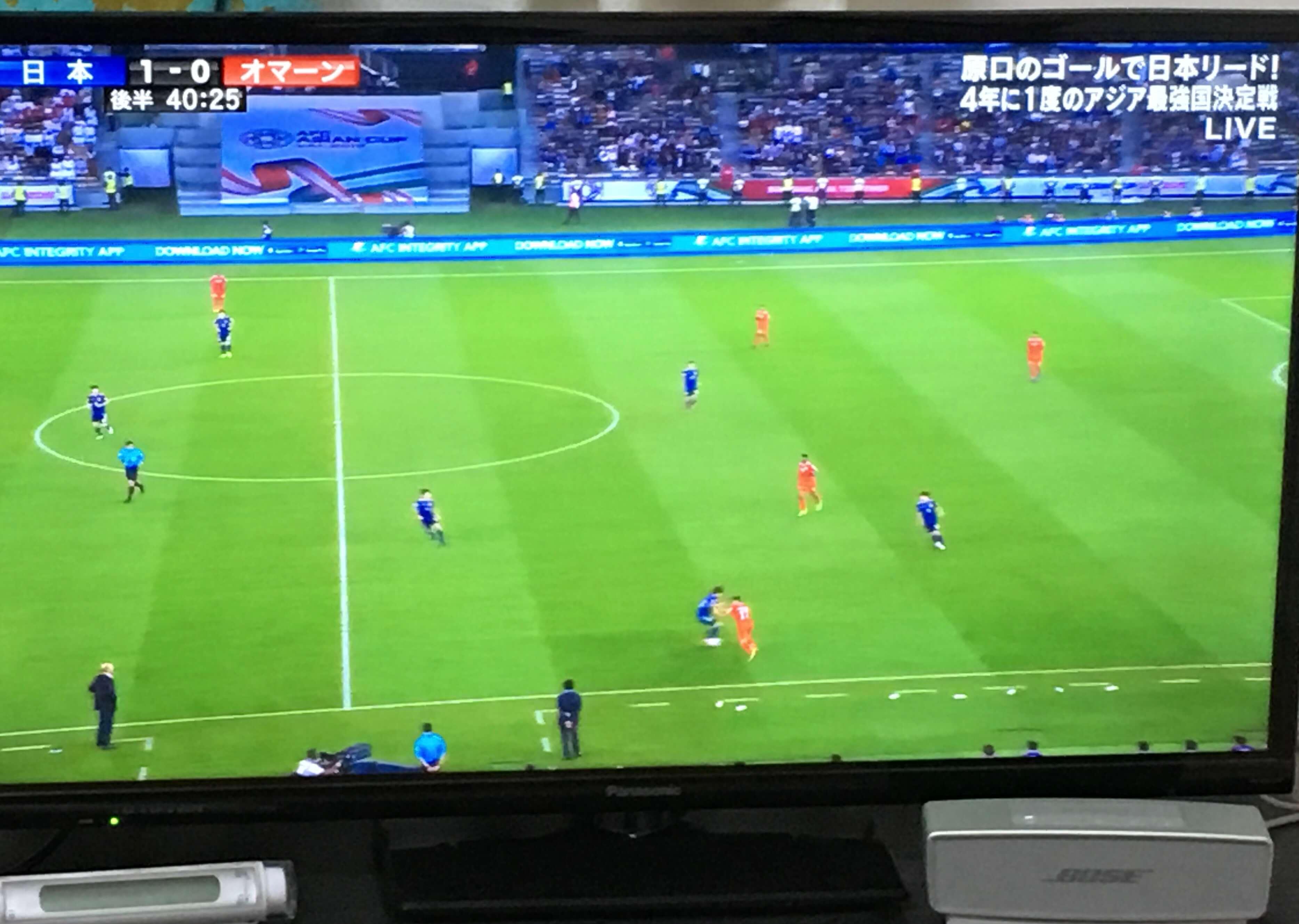 サッカー日本代表 オマーン戦