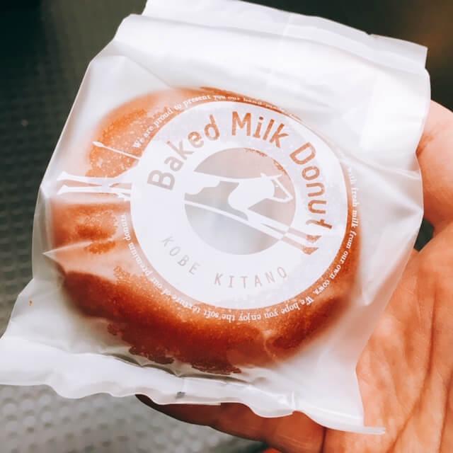 神戸六甲牧場のドーナッツ
