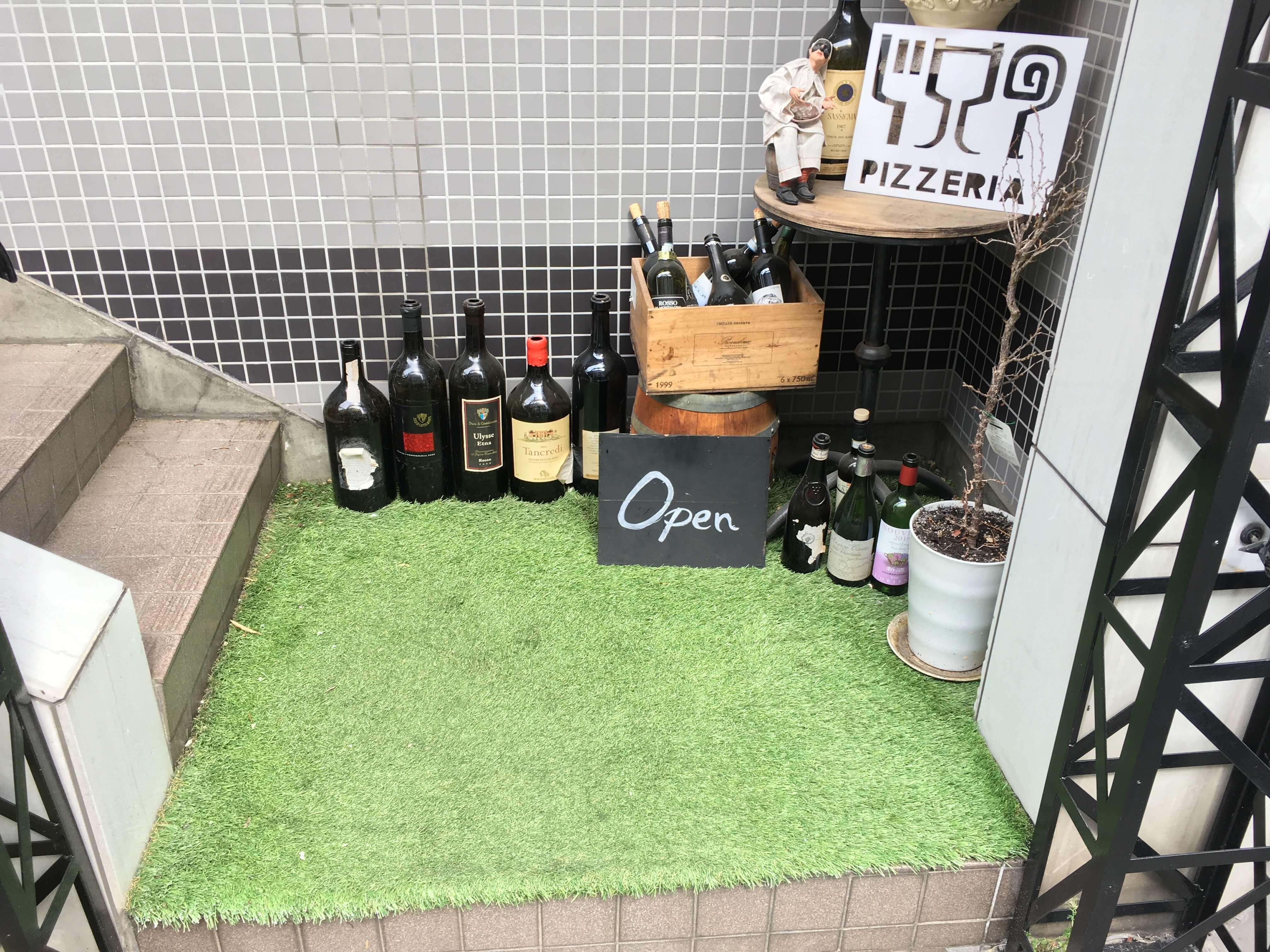 ピザ パーレンテッシ 店頭