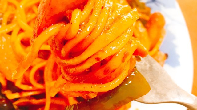ナポリタンを美味しく簡単に作る方法