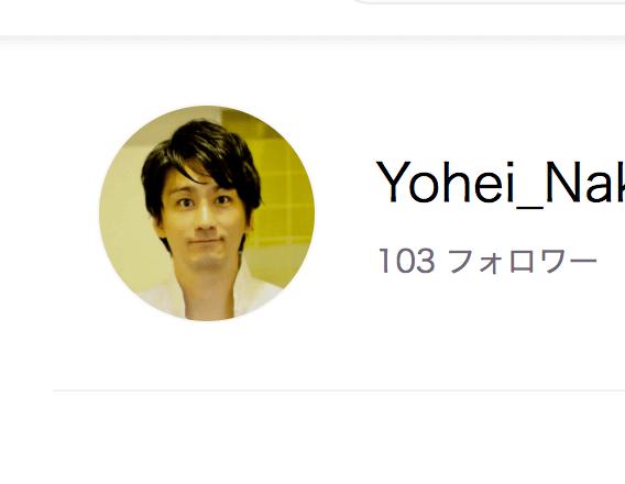 17 live(イチナナ)