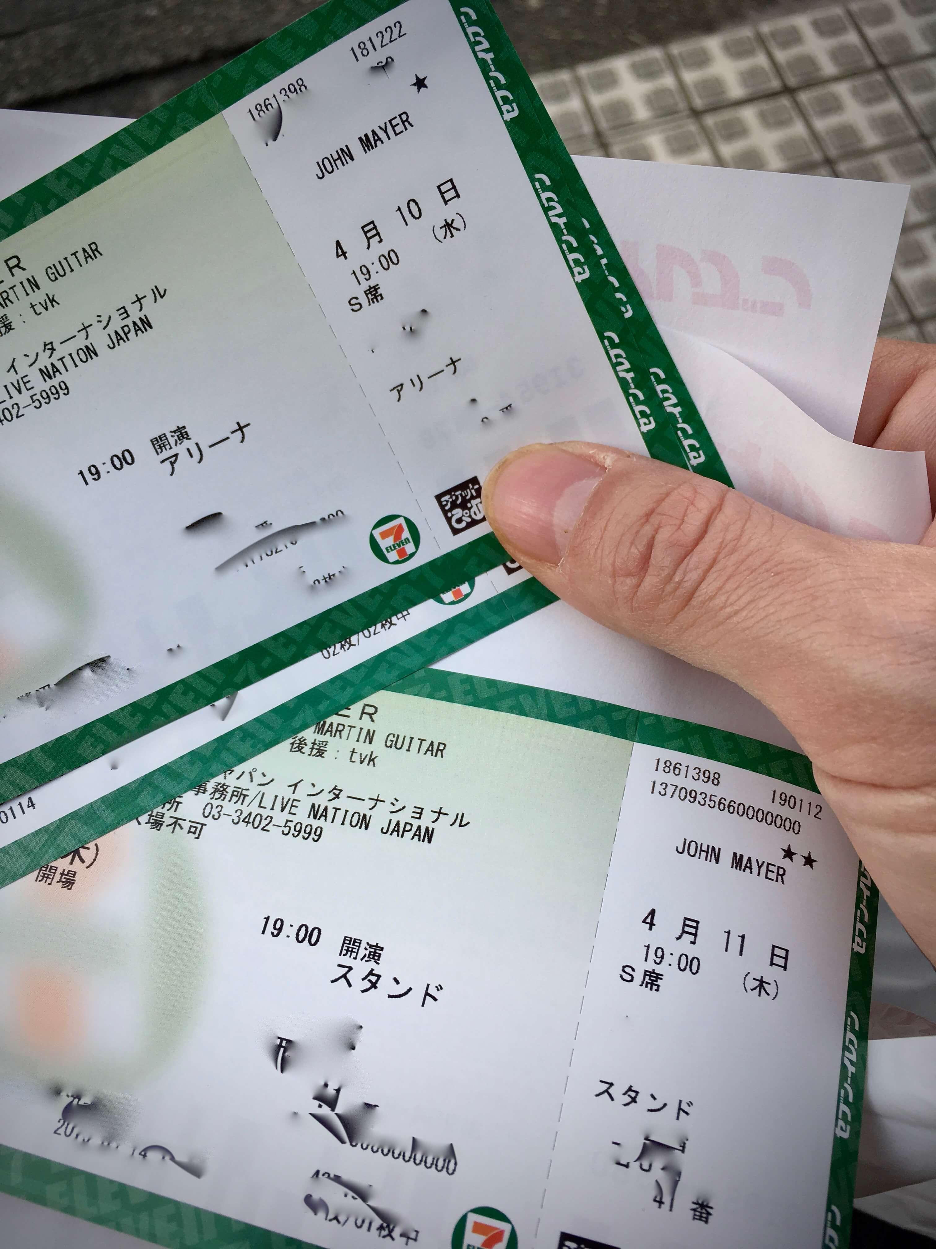 Joh Mayer 武道館ライブチケット引き換えして来ました