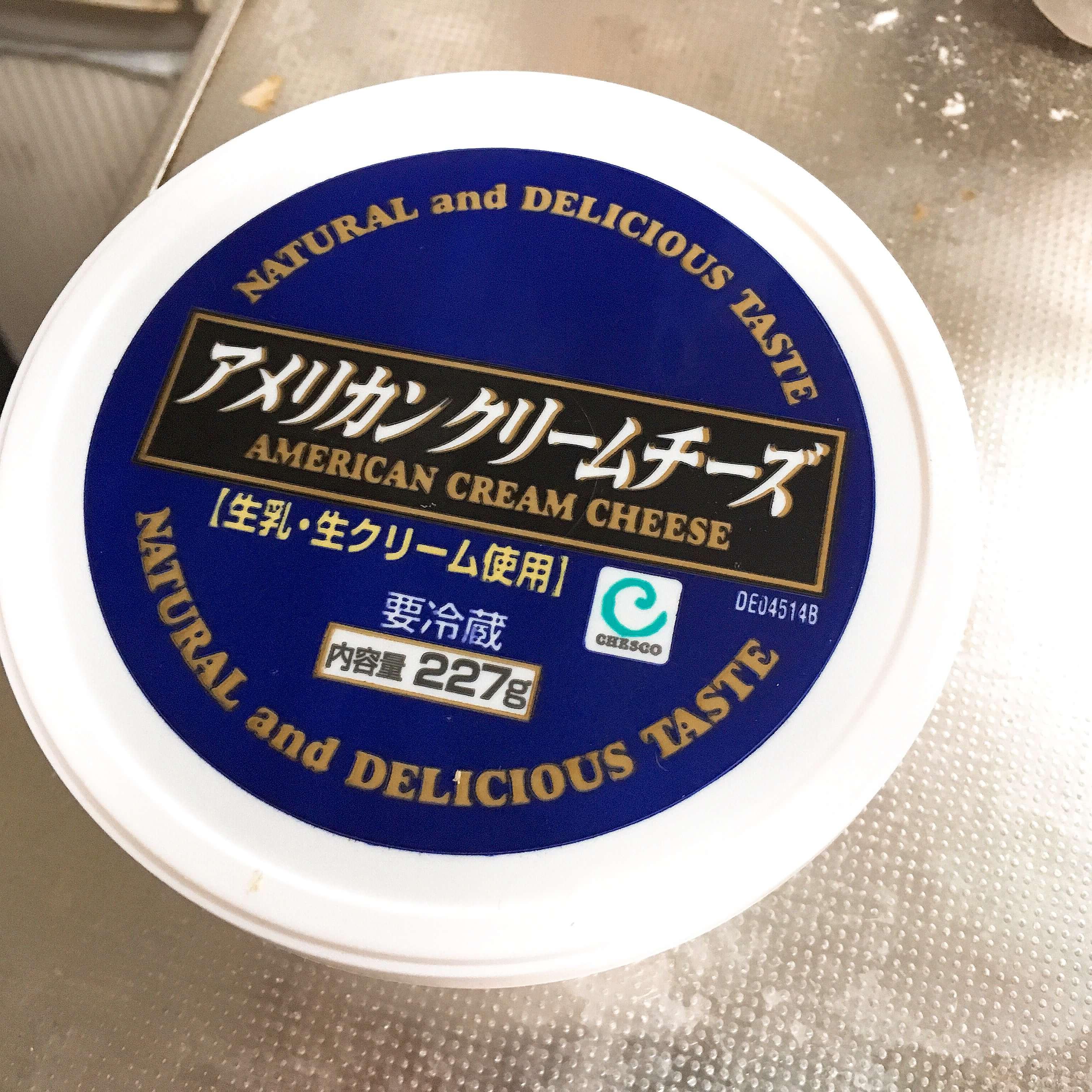 クリームチーズ ホワイトチョコチーズケーキレシピ