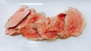 超簡単レシピ ローストビーフを魚焼きグリルで