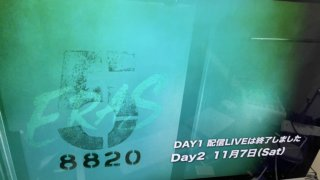 B'z SHOWCASE 2020 -5 ERAS 8820- Day1