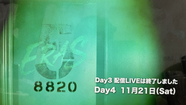 Day-2 B'z SHOWCASE 2020 -5 ERAS 8820-