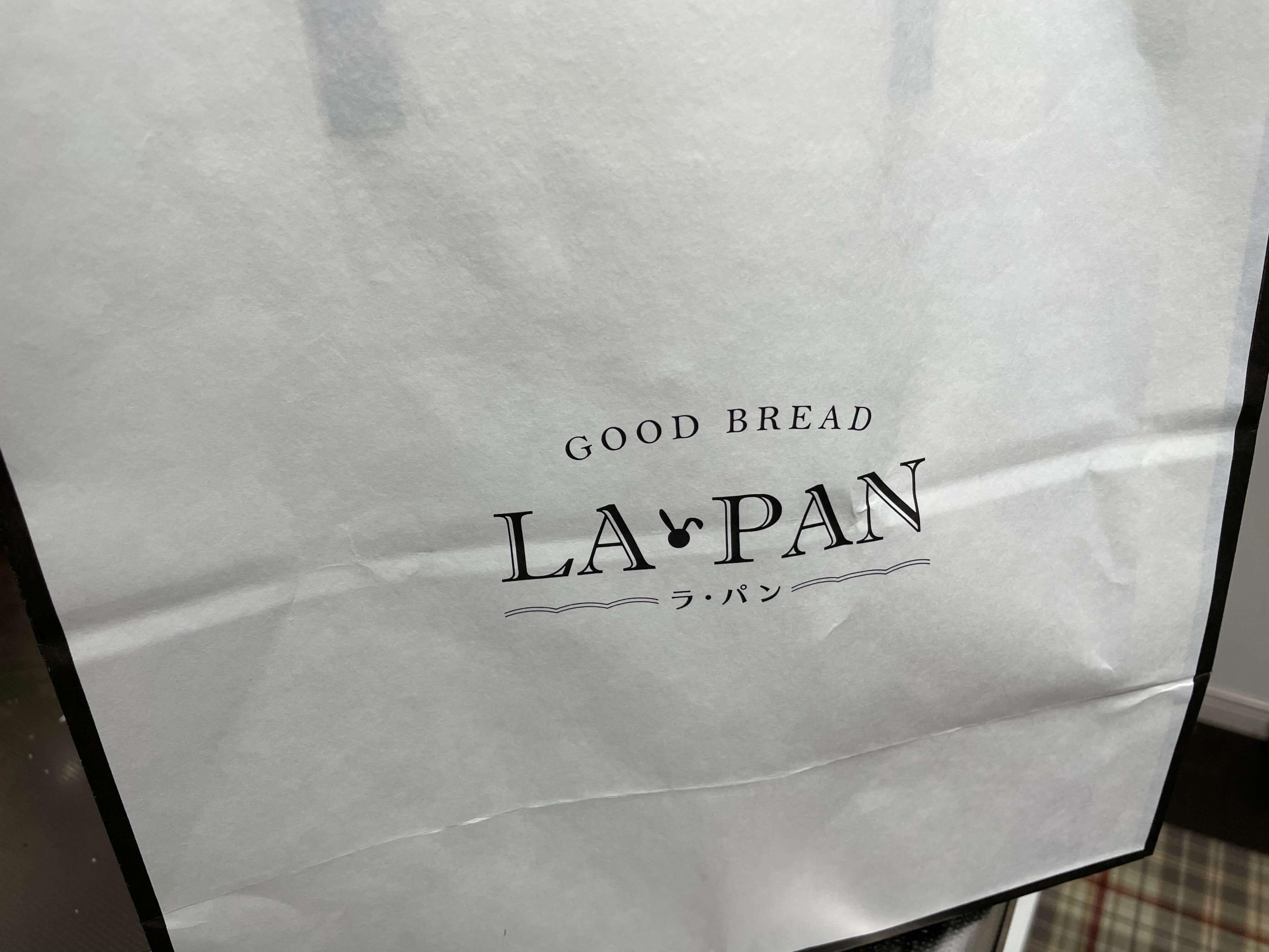 LA PAN Sサイズ@自由が丘